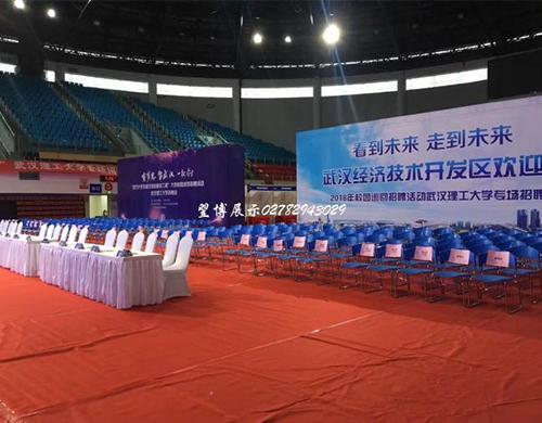 6月—百万大学生留汉创业就业工程