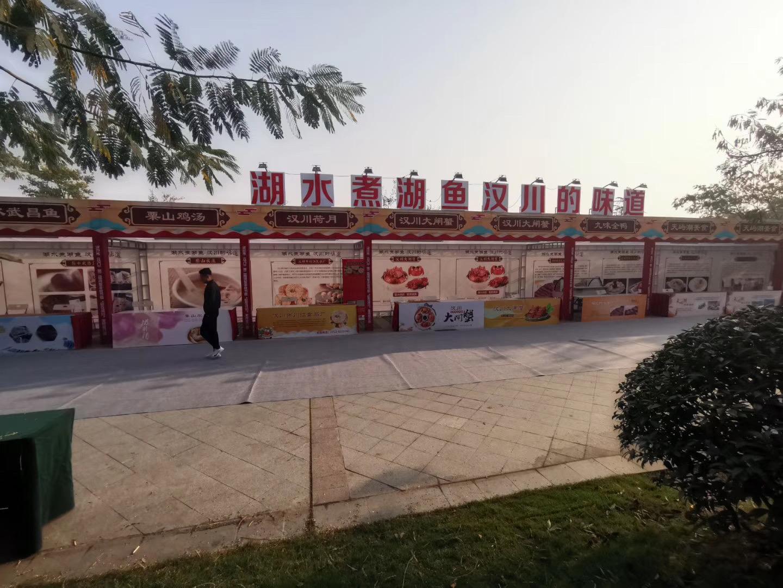 武汉美食节搭建上需要注意什么?